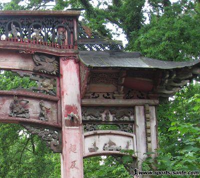Parcs et Jardins Parisiens : Le jardin tropical du bois de Vincennes